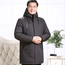 New middle-aged and elderly mens down jacket hooded long section thickened dad winter father loaded large warm jacket