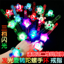 A variety of finger spinning luminous gyroscope creative ring cartoon bracelet night market stall supply of childrens toys wholesale