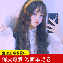 Wig female long hair long curly hair red cute corn hot fluffy natural big wave bubble head full head set