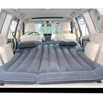 Car travel bed car inflatable bed car car bed air bed outdoor rear inflatable bed
