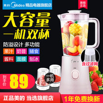 Beautiful juicer household fruit small automatic fruit and vegetable multifunctional fried juice cooking machine Mini Juice Cup