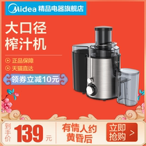 Midea beauty of mj-wje2802d Juicer household automatic multi-function cooking machine fruit juice machine