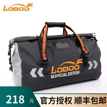 LOBOO radish motorcycle waterproof tail package long-distance travel bag package thickened quick-release Rear Seat package riding bag