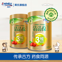 British 3-dimensional Qing 2 cans (Hawthorn flavor)Qing Qing Bao baby Qing Qing Bao milk powder companion 224g * 2 cans