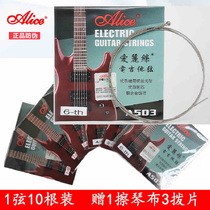 Alice electric guitar string a503sl L electric guitar 1 string 2 string electric guitar 5 1 String String single string loose string