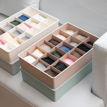 Underwear storage box partition box underwear socks artifact with cover home pantyhose drawer shorts separate finishing box