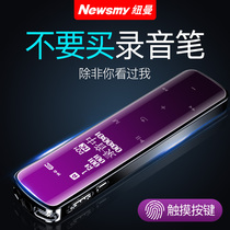 (8 days and 8 nights)Newman V29 voice recorder professional HD Noise Reduction to text long standby meeting students