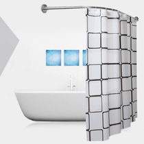 Wonderful than shower curtain bathroom arc corner bath curtain Bar shower curtain Set free hole toilet waterproof shower curtain partition curtain