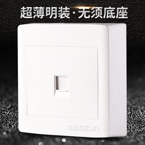 Ming wall switch socket panel fixed telephone a single phone socket two core Bright Box ya White ultra-thin