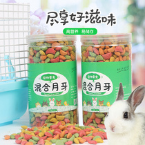 Xing Xing Wen rabbit molar small pet four-color Crescent hamster rabbit guinea pig Chinchilla molar snack 250 g 0047