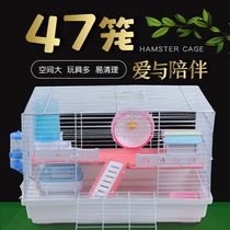 Hamster cage base cage 47 cage hamster cage supplies gold wire bear nest villa single double package