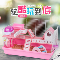 Fournitures de hamster Cage Hamster Cage cage base package unique à deux étages de Golden Bear nid Villa Hamster Cage parc