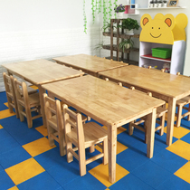 Kindergarten table and chair set childrens toy table baby learning childrens writing game table Early Childhood Solid wood small table