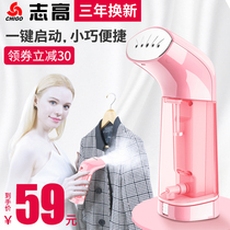 Chi master holding garment steamer small household portable ironing machine iron steam brush travel mini electric iron