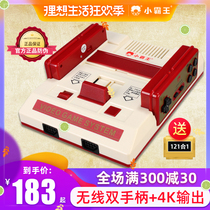 Small tyrant 4K home TV game machine FC card wireless double handle nostalgic classic old-fashioned red and white machine