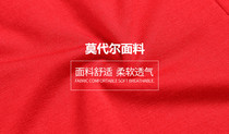 The life of the large size underwear male flat cotton 200 pounds fat big red underwear loose modal fat pants