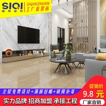 Quintana marble tile floor tiles 800x800 Foshan ground brick living room simple modern bedroom floor tiles 600
