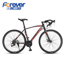 Permanent road car bike racing men and women aluminum alloy adult City riding ultra light 700c breaking wind speed