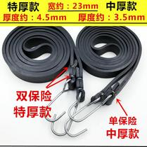 Car truck luggage thong rally stretch rope Sling motorcycle packing belt tied rope rope rubber rope self