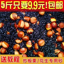 Fried dry sand sunflower fried dried fruit stone sand fried Chestnut American walnut high temperature fried sand 5 pounds loaded Chestnut watermelon