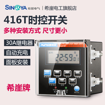 Xiya upgrade kg316t microcomputer control switch with countdown switch automatic power-off 220V timer
