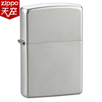 American original Counter genuine ZIPPO lighter genuine 205 classic chrome matte Zibo logo gift