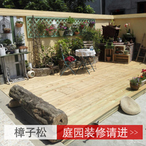 Anti-corrosion wood flooring outdoor Pinus pine wood rectangular wood Solid Wood Wood Wood keel Wood Square wood