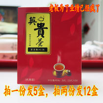 English tea Begonia substitute tea 2g bag * 10 bag * 5 box ()
