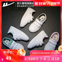 Pull back childrens shoes flagship store Childrens white shoes girls white shoes fall boys shoes pupils girls white shoes