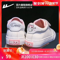 Pull back childrens shoes girls white shoes childrens white board shoes 2019 new autumn primary school tide girls white shoes