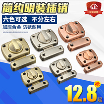 Thickened alloy bolt door buckle Bolt simple door bathroom door wooden door lock buckle door and window door bolt anti-theft lock