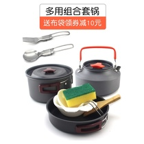 MUXINCAMP picnic barbecue supplies outdoor camping Pot cooker portable combination pot tableware 2-3 people