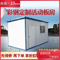 Photosynthetic activity board room Mobile room removable household Villa Assembly foam sandwich board split activity room