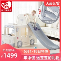 South Korea YaYaya importindoor indoor home VANILLA childrens game toy car slide small slide combination