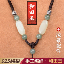 925 Silver Hetian jade pendant rope hand woven jade pendant rope men and women red and black pendant rope