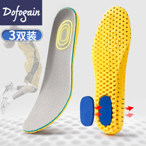 Sports insoles men and women breathable sweat anti-odor cushion basketball thickening shock cushioning comfortable ultra-soft summer