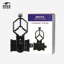 Insight qiujiao telescope camera clip receiver microscope slit lamp universal clip bracket metal material