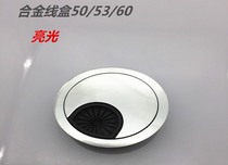 Out-of-line hole computer wiring hole cover plate decorative desk desk writing countertop net line round hole open hole wire
