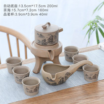 Rough pottery full semi-automatic tea set kung fu tea cup tea set home lazy Bubble Tea Stone tea