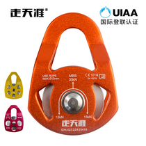 Go the horizon outdoor mountaineering single pulley double pulley expand traction small pulley rescue bearing side large pulley