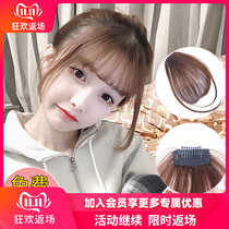 Real hair air bangs wig piece female thin fluffy Qi bangs traceless Repair Face natural net red fake bangs patch