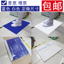 Anti-static sticky dust mat floor mat dust mat clean room foot pad 24 * 36 60 * 90 floor mat sticky dust mat