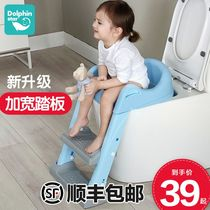 Children toilet toilet toilet stair baby male and female baby ladder toilet seat pad child toilet potty potty