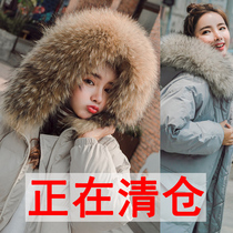 Down cotton women in the long section of the Korean version of the loose bf over the knee coat 2019 new coat female Winter thickening bread