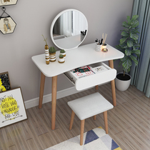 Dresser bedroom make-up table ins Nordic solid wood net Red small apartment mini dresser simple modern economy