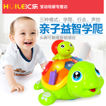 Huile baby learn crawling puzzle early education electric music parent-child turtle 6-12 months 0-1 years old baby toys