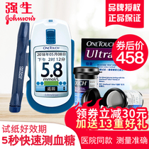 Qiangshuanghao type blood glucose meter blood glucose test instrument home medical automatic measuring blood glucose measuring instrument