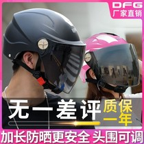 Motorcycle helmet electric car men and women summer spring and autumn sun protection UV cycling hard hat four seasons common.