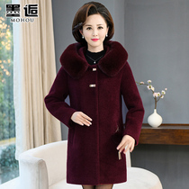 Mother installed winter jacket female 2019 New loose long section of woolen coat in the elderly imitation Mink wool coat