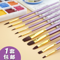 Gouache 12 sticks brush short Rod fan-shaped pen acrylic paint Wolf small fresh pen art pen set